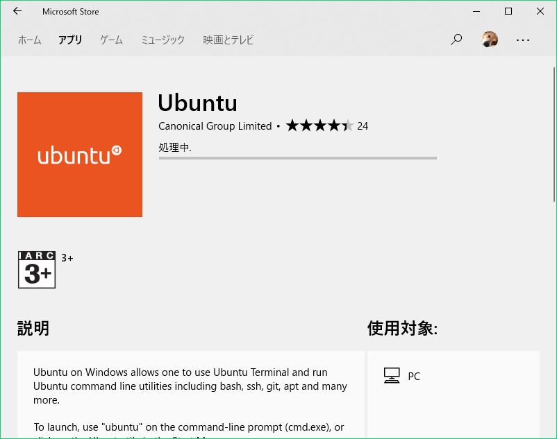再 起動 コマンド ubuntu